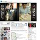 男性「日本派」女性「韓国派」、韓国でアダルト動画意識調査