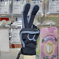 「どこでもあったか手袋」4,980円(税込み)