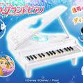 本格グランドピアノの玩具が登場(C)Disney (C)Disney/Pixar