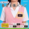 (C)TAMA-KYU (C)NJPW