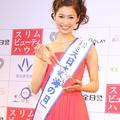 ミス日本「海の日」、増田麻美さん