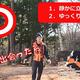 公開された動画の一場面。熊と遭遇した時の対処法を紹介している(長野県提供)