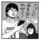 高田文夫が芸能界を斬る(イラスト/佐野文二郎)
