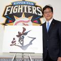 日本ハムの2018年のチームスローガンは「道 -FIGHTERS XV-」に決