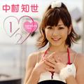 「1/2」2008年01月30日発売2,079円 (税込) / CYCF-42/B
