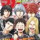 『DAYS』最終話が掲載された『週刊少年マガジン』8号 (C)講談社
