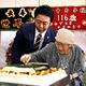 高島市長(左)とチョコレートで出来たオセロ風ゲームを楽しむ田中さん