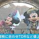東京ディズニーリゾート 10月から利用料金を値上げ