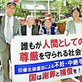 (写真)提訴のため神戸地裁へ向かう原告、弁護団と支援の人たち