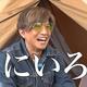 """今回は""""一人キャンプ""""に挑戦/(C)Johnny&Associates"""