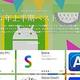 Google、コンテンツ配信マーケット「Google Playストア」における2014年上半期ベスト&トップを発表!アプリやゲーム、ムービー、ブックの各ジャンルごと