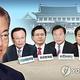 文大統領(左端)が与野党5党代表と会合を開いた(コラージュ)=(聯合ニュース)