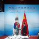 握手を交わす康氏(左)と王氏(北京特派員共同取材団)=20日、北京(聯合ニュース)