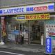 調剤薬局併設型の店舗も増やすローソン(時事通信フォト)