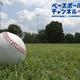BC富山、二岡智宏監督の退任を発表 就任1年、優勝叶わずも「全てに感謝」「今後も成長」