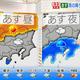 【関東天気】雨いつ降る? 朝に暖房必要な地域も