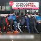 中国でバイクとバス衝突 少女の膝から下がタイヤに挟まれる