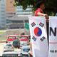「反日旗」即日回収、韓国「官製不買運動」が大顰蹙