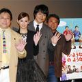 (左から)伊藤克信、北川景子、松山ケンイチ、杉山泰一監督