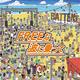 ばってん少女隊、単独有料公演としては日本初、5Gを活用した「自由視点リアルタイムライブ」を好評につき見返し配信が決定&新曲「FREEな波に乗って」のリリースも発表