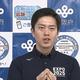 大阪で感染者が無断外出 さきイカ買うも接触なし