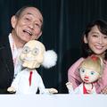 子供向け番組「JAPANGLE」に出演する、笹野高史と杏