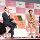 TOKIO「恩返しできたら」8年目の福島CMキャラ、城島と松岡出演の新CM完成