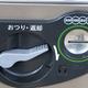 中国メディアは、「日本人はなぜこれほどまでに自販機が好きなのか」と疑問を投げかける記事を掲載した。(イメージ写真提供:123RF)