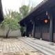 韓日中外相会談が開かれる北京の古北水鎮(北京特派員共同取材団提供)=(聯合ニュース)≪転載・転用禁止≫