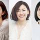 『連続ドラマW 彼らを見ればわかること』に出演する(左から)大島優子、主演の中山美穂、木村多江
