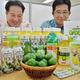 人気が沸騰しているJAおきなわのシークワーサー商品(沖縄県浦添市で)