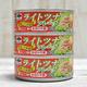 業務スーパーのツナ缶セット『ライトツナフレーク まぐろ油漬』は買い置きしやすいコスパ品