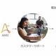RPAボットとやり取りできるデジタルアシスタント発売、Automation Anywhere