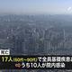 東京、4日連続で感染者が300人を下回る「今一度、不要不急の外出自粛を」