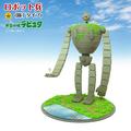 『ペーパークラフト製のロボット兵(園丁タイプ)』(税込4320円
