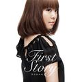 菅原紗由理「First Story」通常盤 / 2010年01月27日発売 / 3,000