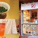 茶葉を食べるのがツウ!?INARI TEAに行ったら日本茶の未来が見えた