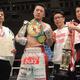 大差の判定勝ちで新王者となり、日本タイトルに続く2本目のベルトを獲得した竹迫司登(左から2人目)