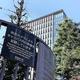 「爆破予告」に全国のキャンパス、付属校なども対応した早稲田大学