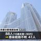 東京都で88人「減少とは言い切れない」