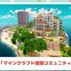 総勢108名で『Minecraft』に素敵な南国リゾートを作った! 建築ガチ勢が創造した海中レストラン・貨客船・豪華ホテルなどを紹介しよう