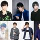 「青春」×「アカペラ」木村良平、仲村宗悟、KENNほか総勢11名の男性声優による新プロジェクト発表! 初のMVとして「白日」「Pretender」のカバーを公開
