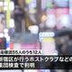 "東京都で55人感染""宣言解除後""で最多"