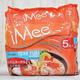 業務スーパーの5食袋麺『トムヤムヌードル えび風味』は濃厚クリーミィでスパイスも強い