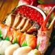 博多阪急「冬の北海道物産大会」開催