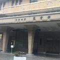 千葉大医学部