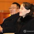 空港の応接室で笑顔を見せる金与正氏=9日、仁川(聯合ニュース