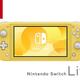 携帯専用の「Nintendo Switch Lite」、1万9980円で9月20日に発売
