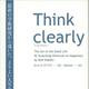 「性急に意見を述べるのはやめよう」……52の「思考の道具」が詰まった480ページの本はなぜ売れる?