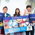 Booking.com Cafe オープン記念イベントにて。(左から)井戸田